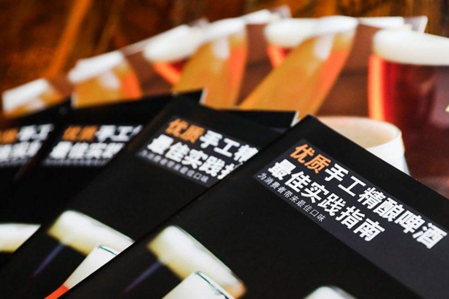 Shanghai media event